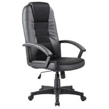 Кресло офисное Signal - Q-019