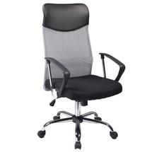 Кресло офисное SIGNAL - Q-025