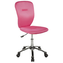 Детское кресло офисное SIGNAL - Q-037