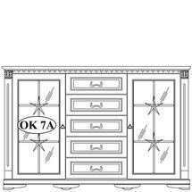 Комод Taranko - Orfeusz - Komoda OK-7A