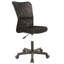 Крісло офісне SIGNAL - Q-121