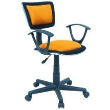 Крісло офісне SIGNAL - Q-140