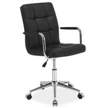Кресло офисное SIGNAL - Q-022