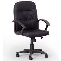 Кресло офисное HALMAR - BRIAN