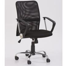 Офисное кресло HALMAR - TONY