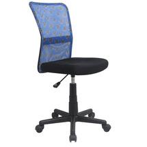 Офісне крісло HALMAR - DINGO