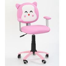 Офісне крісло HALMAR - KITTY