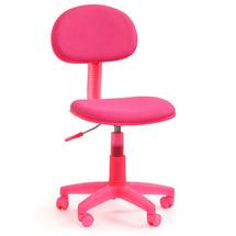 Офісне крісло HALMAR - ORION