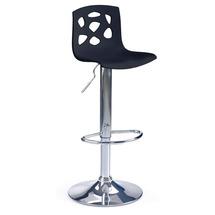 Барний стілець HALMAR - H-48