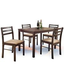Столовый комплект Halmar - NEW STARTER (стол + 4 стула)