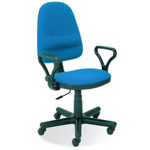 Крісло офісне Halmar - BRAVO