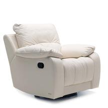 М'яке крісло з функцією гойдання та замком Gala Collezione - Relax - fotel 1TVblok