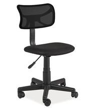 Крісло офісне SIGNAL - Q-014