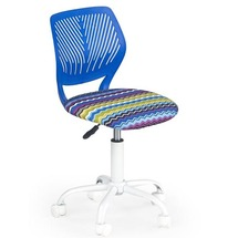 Офісне крісло HALMAR - BALI