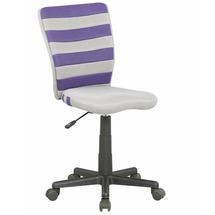 Офісне крісло HALMAR - FUEGO