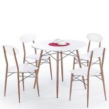 Столовый комплект круглый Halmar - RECORD (стол + 4 стула)
