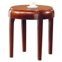 Журнальний столик Jafra - Ambre - TI 256 B