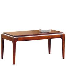 Журнальний столик Jafra - Ambre - TI 258