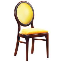 Крісло Jafra - Ambre - ST 420