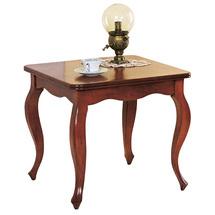 Журнальний столик Jafra - Argo - TI 558