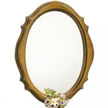 Зеркало Galimberti - Specchiera 905