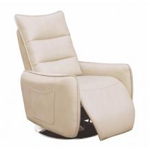 Кресло для отдыха Halmar - ROYAL