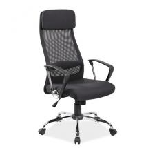 Кресло офисное SIGNAL - Q-345