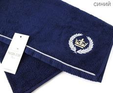 Полотенце махровое Maison D'or Pier Lotti 85x150 Синий