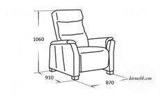 Шкіряне крісло Vero - Narciso - Fotel