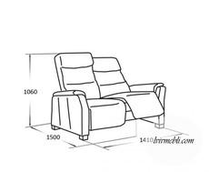 Шкіряний диван Vero - Narciso - Sofa 2RF