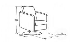 Шкіряне крісло Vero - Iris - Fotel