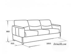 Шкіряний диван Vero - Primula - Sofa 3