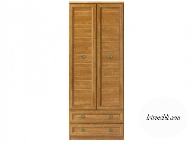 Шафа 2-х дверна BRW - Sevilla - szafa