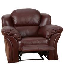 Шкіряне крісло Helvetia Furniture - Kenya - FOTEL RF /el/