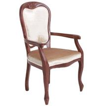Крісло TIVOLI - Версаль з підлокітниками